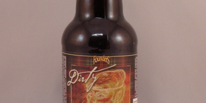 BJCP 2008 9E Strong Scotch Ale style example